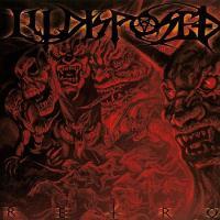 Illdisposed-Retro