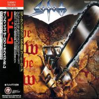 Sodom-The Saw Is The Law / Ausgebombt
