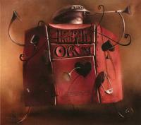 Агата Кристи-Опиум (Re-issue 2008)