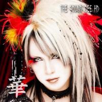 The Sound Bee HD-華 (Hana)