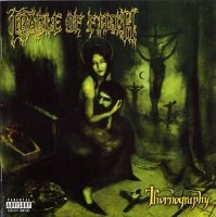 Cradle Of Filth - Thornography mp3
