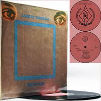 Uriah Heep-Look At Yourself (Russian Vinyl)