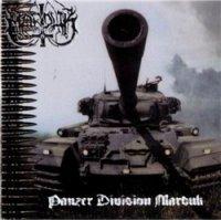 Marduk-Panzer Division Marduk (2008 Remastered)