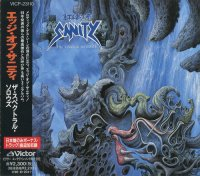 Edge of Sanity-The Spectral Sorrows (Japan Ed.)