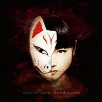 Agony Of Torture-Yuichan Kawaii 2