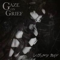 シュヴァルツカイン (SchwarzKain)-Gaze On Grief