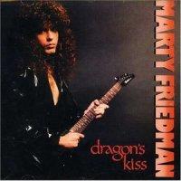 Marty Friedman-Dragon\'s Kiss