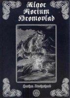 Algor & Korium & Hromovlad-Heathen Brotherhood (Split)