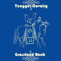Tengger Cavalry-Grassland Rock