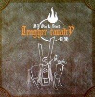 Tengger Cavalry-Black Steed