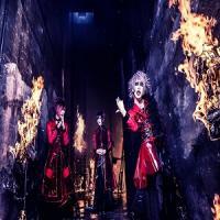 ヴィルシーナ (Verxina) - 陽炎 (Kagerou) mp3