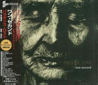 Paradise Lost-One Second (Japanese edition)