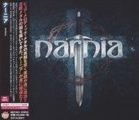 Narnia-Narnia (Japanese Edition)