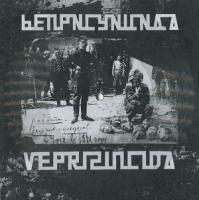 Veprisuicida-1921