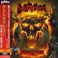 Destruction-Under Attack (Japanese Ed.)