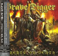 Grave Digger-Liberty Or Death (Japanese Edition)