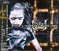 The Union Underground-...An Education In Rebellion (Japanese edition)
