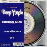 Deep Purple-Highway Star [Japan Press CDS]