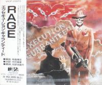 Rage-Execution Guaranteed (2-nd japanese \'93)