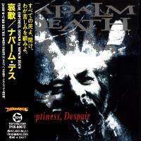 Napalm Death-Fear, Emptiness, Despair (Japanese edition)