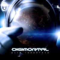 Digimortal-Дети Галактики