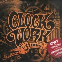 ClockWork Times-Нас Не Купить!