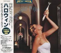 Helloween-Pink Bubbles Go Ape (Japanese Edition)