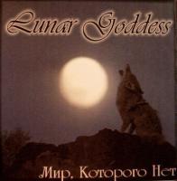 Lunar Goddess-Мир, Которого Нет