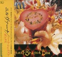 Nirvana-Heart-Shaped Box (Japan)