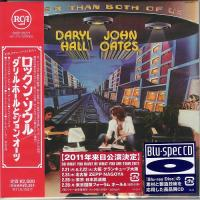 Daryl Hall & John Oates-Bigger Than Both Of Us (Remastered 2011)