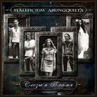 Maleficium Arungquilta-Слёзы и Пламя