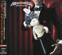 Helloween-Rabbit Don't Come Easy (Japanese Edition)