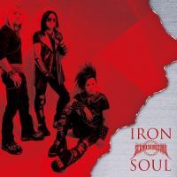 Sex Machineguns-Iron Soul