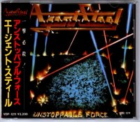 Agent Steel-Unstoppable Force (Japan Remastered 2009)