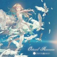Octaviagrace-Outward Resonance
