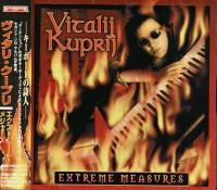 Vitalij Kuprij-Extreme Measures (Japanese press)