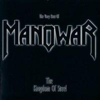 Manowar-The Kingdom Of Steel (Compilation)