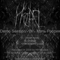 Yhdarl-Demo Session - IV - Мать Россия