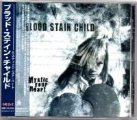 Blood Stain Child-Mystic Your Heart