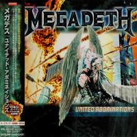 Megadeth-United Abominations