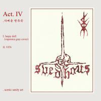 Svedhous-Act. IV