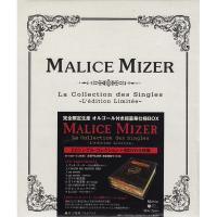 Malice Mizer-La Collection des Singles (Compilation)