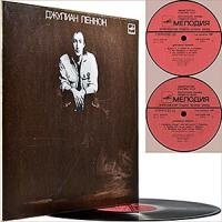 Julian Lennon-Valotte (Russian Vinyl)