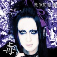 The Sound Bee HD-毒 (Doku)