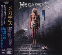 Megadeth - Countdown To Extinction (First japanese edition) flac cd cover flac