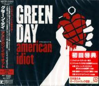 Green Day-American Idiot (First japanese edition)
