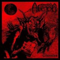 Aleph-Thanatos
