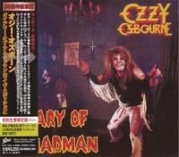 Ozzy Osbourne-Diary Of A Madman (2CD Japan Legacy Ed. 2011)