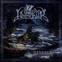 Heimdallr-Даллахан [EP]