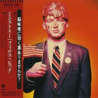 Ministry-Filth Pig (Japanise Edition)